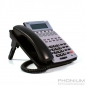 Preview: NEC Systemtelefon mit 12 Funktionstasten - IP1WW-12TXH von links